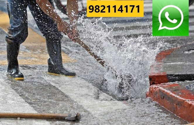 Reparación de FUGA DE AGUA POR ROTURA DE TUBERIA con Camara en Lince, Breña, Magdalena, Barranco, Chorrillos